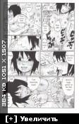 Naruto Doujin / Наруто хентай [ ENG;JPN ] Manga hentai