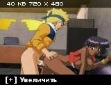 ������ - ������ ����� / Naruto - Love Ninja [ 1 �� 1 ] [ ENG ] Anime Hentai