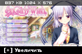 SuGirly Wish [ 2011 / PC / JPN / VN ]