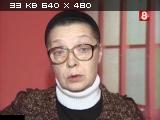 Жены Высоцкого (2008) SATRip