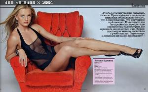 http://i1.imageban.ru/thumbs/2012.01.29/eb69a5f93ef973c27614f9ba8936be48.jpg