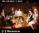 Эй, люби меня всерьёз хентай игра / Majikoi / Maji de Watashi ni Koishinasai hentai game ( 2009 / PC / ENG / JPN / VN )