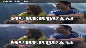 Братья Хубер в 3Д / Die Huberbuam 3D Вертикальная анаморфная