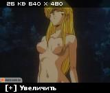 Драконий всадник / Dragon Rider [ 2 из 2 ] [ RUS;JPN ] Anime Hentai