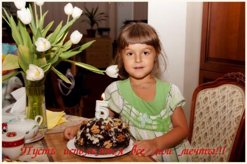 http://i1.imageban.ru/thumbs/2012.07.28/9514c8cbd1b0358126b38663028ac81e.jpg