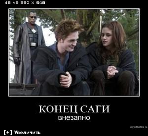http://i1.imageban.ru/thumbs/2012.12.10/5c24d04456a532a03fb65bf2c2d7d9f4.jpg