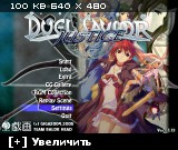 Duel Savior Justice [2005/PC/ENG/JAP/VN/Fighting] H-Game