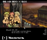 Sekien no Inganock ~What a beautiful people~ - Fullvoice ReBORN Edition [2011/PC/ENG/VN] H-Game