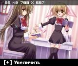 Otome wa Boku ni Koishiteru [2006/PC/ENG/VN] H-Game
