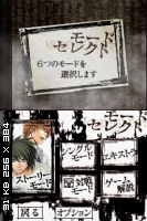 Death Note Kira Game [JAP] [NDS]