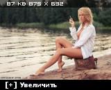 http://i1.imageban.ru/thumbs/2013.05.02/c1ad211d8b54f148a243221fee81bb72.jpg