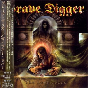 Grave Digger - The Last Supper [Japanese Edition] (2005)