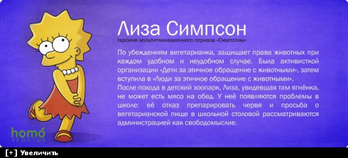 https://i1.imageban.ru/thumbs/2013.10.10/c74497dd902f9bbb6358c285ffd9d120.jpg
