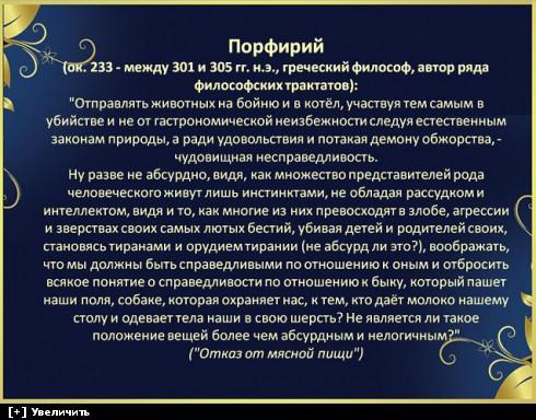 http://i1.imageban.ru/thumbs/2013.10.11/49f7a7bce9188ccbd50de285f145d99f.jpg