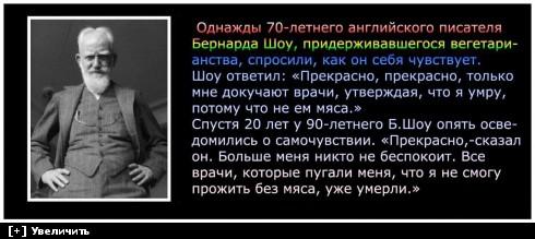 http://i1.imageban.ru/thumbs/2013.10.11/8eef6d07ee075bca34cce576812ed417.jpg