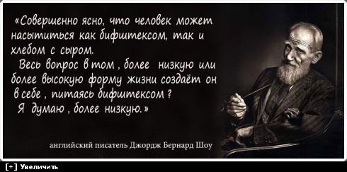 https://i1.imageban.ru/thumbs/2013.10.22/b371c51896a3ad54a5c08ecb30a507c1.jpg