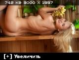 http://i1.imageban.ru/thumbs/2013.10.25/1bec9d886d1ba39fa87d1f5396621d41.jpg