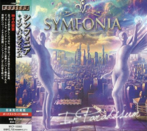 Symfonia - In Paradisum [Japanese Edition] (2011)