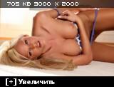 http://i1.imageban.ru/thumbs/2014.01.26/184d19f83bc4f407e3e3b3aa4780398a.jpg