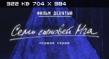 http://i1.imageban.ru/thumbs/2014.04.23/d9e00b5f3c058e941ada5a408df31fb8.png