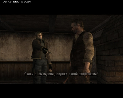 Русификатор (текст) для RE4: Ultimate HD Edition 58f95d5e9cc9e31df826c85dfe4cbbe1