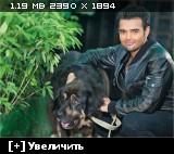 http://i1.imageban.ru/thumbs/2014.06.29/9cfefde97c34279ca95f1b3270d61ef9.jpg
