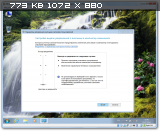 Windows 7 Ultimate SP1 by Loginvovchyk ���� ��� �������� (x86-x64) (2014) [Rus]