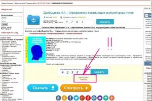 http://i1.imageban.ru/thumbs/2014.11.28/1625918134d712ae1c509add065be071.jpg