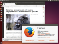 Ubuntu 14.04.2 LTS Trusty Tahr [i386, amd64] 2xDVD, 2xCD