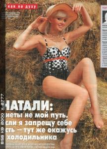 http://i1.imageban.ru/thumbs/2015.06.08/dedd3d31e38f8d4b8059bd2ef7285151.jpg