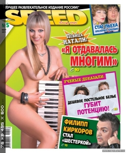 http://i1.imageban.ru/thumbs/2015.06.11/ca6513177c6e2afd3c48869933eda51c.jpg