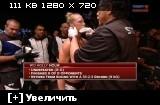 Смешанные единоборства. MMA. UFC Fight Night 71. Frank Mir vs. Todd Duffee + Основной кард [16.07] (2015) HDTVRip 720р