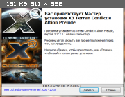 X³: Terran Conflict + X³: Albion Prelude (2008-2013) (3.2c / 3.1) PC | RePack by AlexALSP (2015)