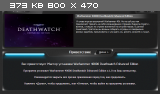 Warhammer 40,000: Deathwatch (2015) [Ru/Multi] (1.0) Repack xatab [Enhanced Edition] - скачать бесплатно торрент