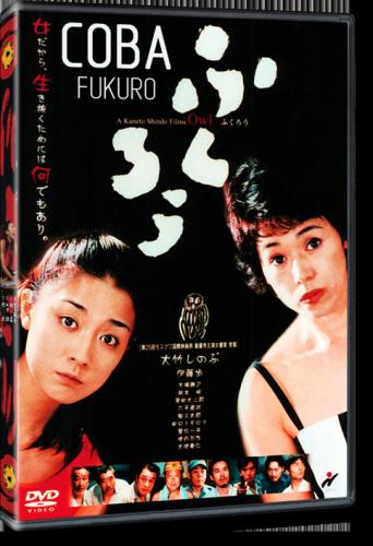 Сова / Fukurô (2003) DVDRip   Sub