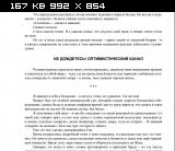 Виктор Пелевин. Лампа Мафусаила, или Крайняя битва чекистов с масонами (2016) PDF, EPUB, FB2