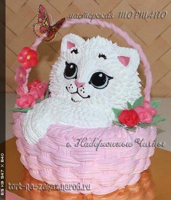 ласки язычком, торт кошка 3д кремовая оргазм Огромные дойки