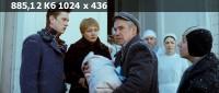 Стиляги (2008) BDRip-AVC от R.G.Resident | Лицензия