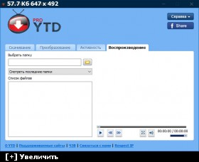 YouTube Video Downloader PRO 5.8.5 (20170731) (2017) PC | RePack by вовава