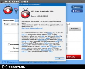 YouTube Video Downloader PRO 5.9.3 (20180116) (2018) PC