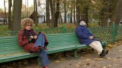 Бабушка лёгкого поведения (2017) WEB-DL 1080p