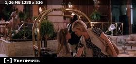 Правое дело / Just Cause (1995) BDRip 720p