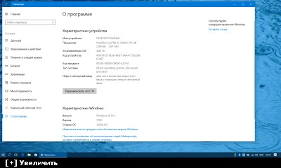 "Windows 10 Home, Pro & Enterprise   ""Lite""  / 1709 build 16299.125 /   for SSD / v4 x64 / by  xalex / Кирпичи III Новогодние / ~rus~"