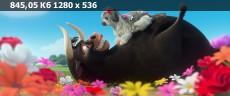 Фердинанд / Ferdinand (2017) BDRip 720p от HELLYWOOD | Лицензия