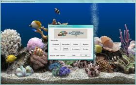 Marine Aquarium 3.3.6041 (2014) PC