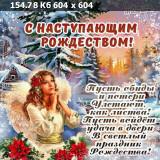 https://i1.imageban.ru/thumbs/2019.01.07/3cb859a734ed2d0a98dce09f236e3bf0.jpg