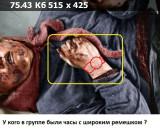 https://i1.imageban.ru/thumbs/2019.04.11/8b1c915c34de4308af018eed82c03638.jpg