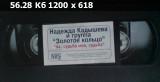 https://i1.imageban.ru/thumbs/2019.08.22/f1b89edf49ae8b3c2f6e6ef2f55ed39a.jpg
