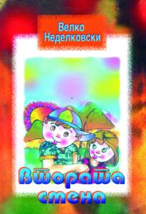 https://i1.imageban.ru/thumbs/2019.12.20/4ff24319e5eade438a73894f8a73dd06.jpg