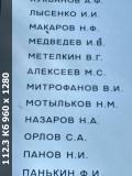 https://i1.imageban.ru/thumbs/2020.05.05/e98cd6a2165f1a614a69551c67629373.jpg